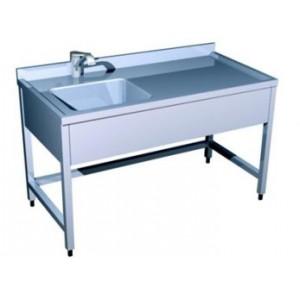 Стол производственный Инокс Трейд СВ-1 / с ванной