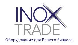 Inox trade - пищевое оборудование и техника для кухни